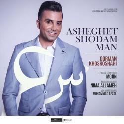 Oorman Khosroshahi – Asheghet Shodam Man