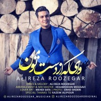Alireza Roozegar - Vay Ke Az Daste To Man