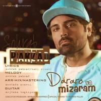 Sohrab Pakzad - Dararo Va Mizaram