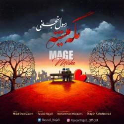 Rasool Najafi – Mage Mishe