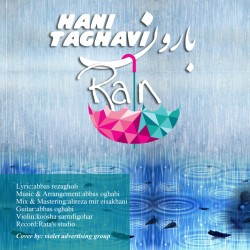 Hani Taghavi – Baroon