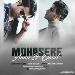 Amin & Omid – Mohasere