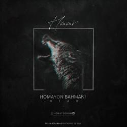 Homayon Bahmani ( 8tar ) – Haar