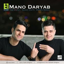 Evan Band – Mano Daryab