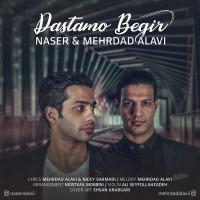 Naser Alavi & Mehrdad Alavi - Dastamo Begir