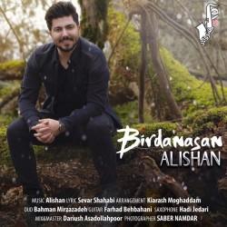 Alishan – Birdanasan