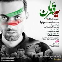 Hamed Mahzarnia - Ye Ghahreman