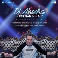 Dj Ahoora - Persian Top Mix ( Part 22 )