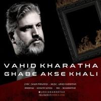 Vahid Kharatha - Ghabe Akse Khali