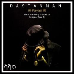 Payan – Dastane Man