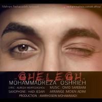 Mohammadreza Oshrieh - Ghelegh