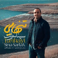 Sina Sarlak - Tanhaei