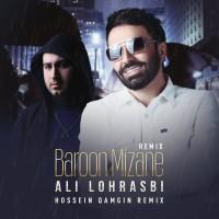 Ali Lohrasbi - Baroon Mizane ( Hossein Qamgin Remix )