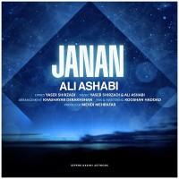 Ali Ashabi - Janan