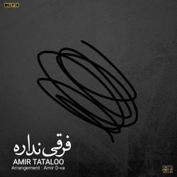 Amir Tataloo - Farghi Nadare