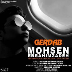Mohsen Ebrahimzadeh - Gerdab