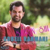 Soheil Rahmani - Shirin Shi
