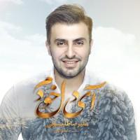 Alireza Talischi - Ay Dele Khodam
