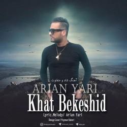 Arian Yari - Khat Bekeshid