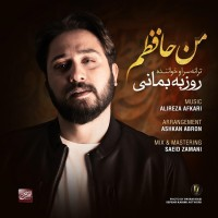 Roozbeh Bemani - Man Hafezam