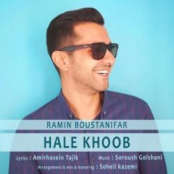 Ramin Boustanifar - Hale Khoob