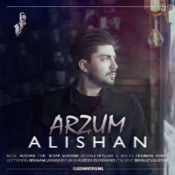Alishan - Arzum