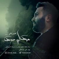 Amir Ali - Jodaeiye Sard