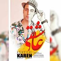 Karen - Asheghi