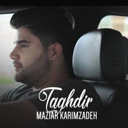 Maziar Karimzadeh - Taghdir