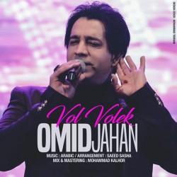 Omid Jahan - Vol Volek