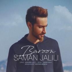Saman Jalili - Baroon