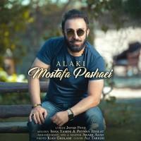 Mostafa Pashaei - Alaki