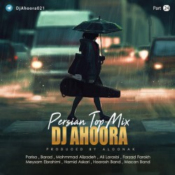 Dj Ahoora - Persian Top Mix ( Part 24 )