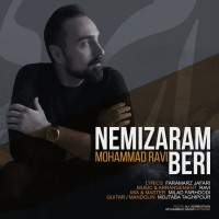Mohammad Ravi - Nemizaram Beri