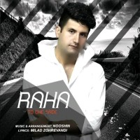 Raha - To Che Sade