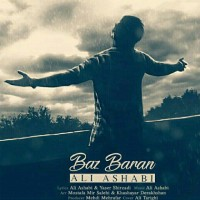 Ali Ashabi - Baz Baran
