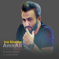 Amir Ali - Ina Khabe