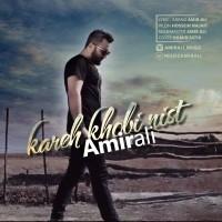 Amir Ali - Kare Khoobi Nist