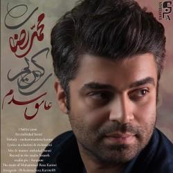 Mohammadreza Karimi - Ashegh Shodam