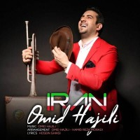 Omid Hajili - Iran