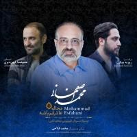 Mohammad Esfahani - Mahaale Ashegham Bashe