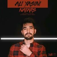 Ali Yasini - Natars