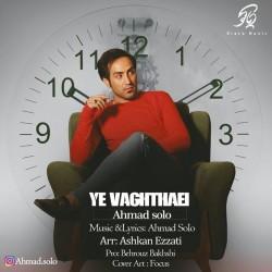 Ahmad Solo - Ye Vaghtaei