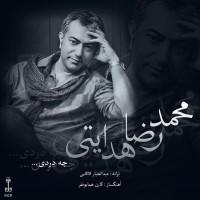Mohammadreza Hedayati - Che Dardi