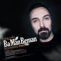 Mohammad Ravi - Ba Man Beman