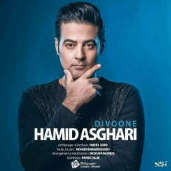Hamid Asghari - Divoone