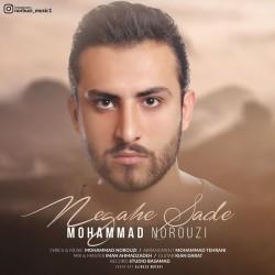Mohammad Norouzi - Negahe Sadeh