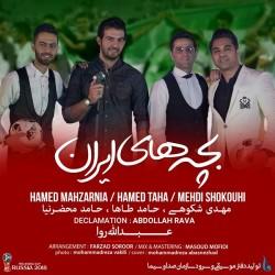 Various Artists - Bachehaye Iran