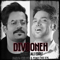 Parsa Chilick Ft Foad Chilick - Divooneh ( Remix )