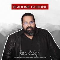 Reza Sadeghi - Divoone Khoone
